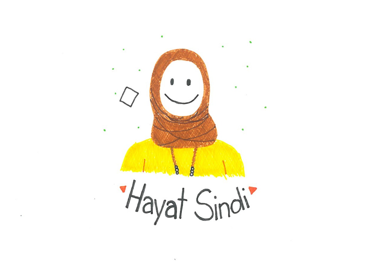 Illustration von Hayat Sindi
