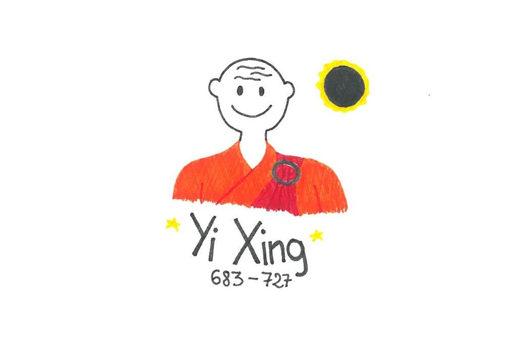 Illustration von Yi Xing